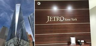 ニューヨークにて~JETRO訪問~