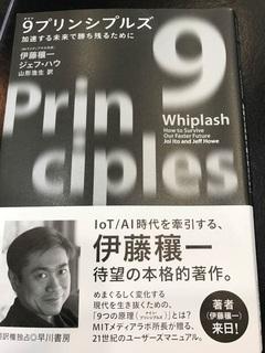 20170816ブログ.jpg