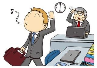 時間当たりの労働生産性~意識の変革~
