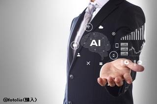 AI・ロボット~布団カバーをつけられるようになるのか~